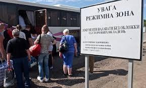 боевики саботируют пропуск граждан через контрольные пункты СЦКК боевики саботируют пропуск граждан через контрольные пункты