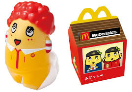 Mcdonalds Vending Machine Japan Beauteous McDonald's Japan Releases Hilarious Funassyi Happy Meal Sets For