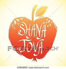 rosh hashanah greeting card clipart of rosh hashanah greeting card with apple k39958693