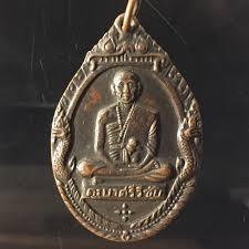 เหรียญครูบาศรีวิชัย วัดพระธาตุดอยสุเทพ จ.เชียงใหม่ ปี 2518  #พระธาตุประจำปีเกิด ปีมะแม P123