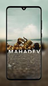 Iphone wallpapers for iphone 12, iphone 11, iphone x, iphone xr, iphone 8 plus high quality wallpapers, ipad backgrounds. Lord Shiva Wallpapers 4k Ultra Hd For Android Apk Download