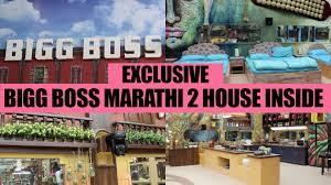 Bigg Boss Marathi 2 Exclusive Sneak Peek Into Bigg Boss Marathi 2 House