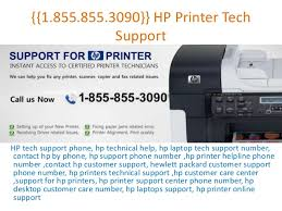 Hp Online Support Quick A