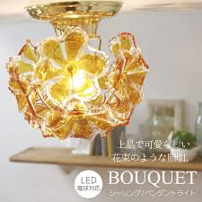 i divide rakuten card until bouquet living lighting ceiling light white amber led bulb correspondence bedroom entrance ceiling write in bedroom living lighting pop