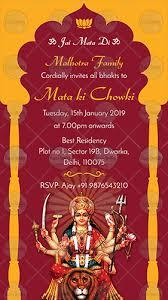 Mkc03 Mata Ki Chowki Red Yellow Invitation Happy Invites