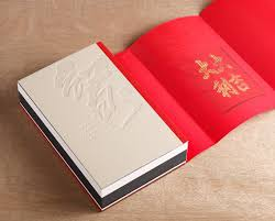 red packet red packet book book design chinese calligraphy emboss
