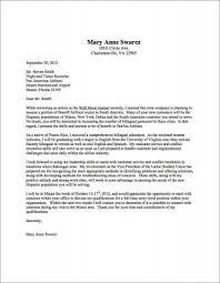 Resume Cover Letter Format Delectable Resume Cover Letter Format Sample Example Of Wondrous A Templates