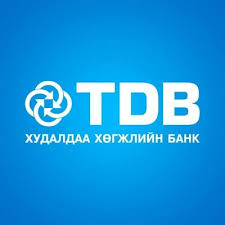 Tdb Launches Instant Card Issuance In Mongolia Ibs