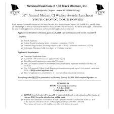 2000 No Essay College Scholarship