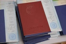 Купить диплом о среднем профессиональном образовании Среднее профессиональное образование в Москве