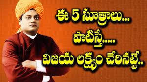 Top 100 Swami Vivekananda Quotes On Success Paulcong