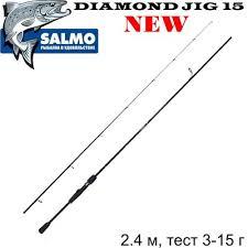 Спиннинг <b>Salmo Diamond Jig</b> 15 2.4 m