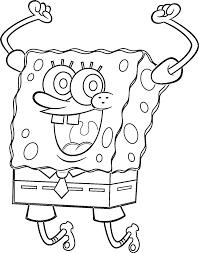 Pin Stampa Disegno Di Gary Spongebob Da Colorare On Pinterest Az