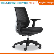 cooling office chair. 200kg Taiwan Mesh Office Chair Cooling Pad - Buy Pad,Study With Writing Pad,Office Arm Pads Product On Alibaba.com B