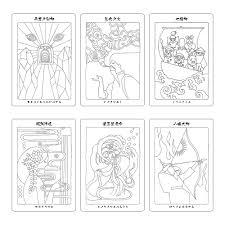 日本の神様カード ぬり絵 大野 百合子 大野 舞 本 通販 Amazon