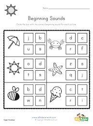 Please let us know using our contact webpage, via email, or through our social media channels. Summer Beginning Sounds Worksheet All Kids Network