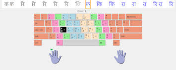 Hindi Typing Master Learn Hindi Mangal Font Typing Easily
