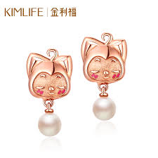 get ations lifestyle k gold pearl earrings earrings female models rose gold pearl peach gift to send