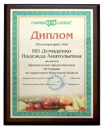 Изготовим подарочный диплом на металле Печать благодарностей  Диплом официального дилера 23х30см подложка Бук