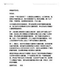 chinese essay on environment international baccalaureate page 1 zoom in
