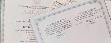 Как стать врачом в Португалии Подтверждение диплома ч  Как стать врачом в Португалии Подтверждение диплома 1 ч Эмиграция в Португалию для работы врачом leniviyblog