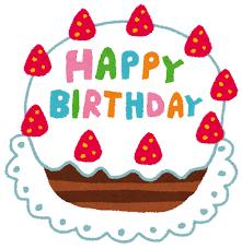 「お誕生日イラスト」の画像検索結果