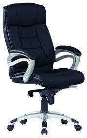 Компьютерное <b>кресло Хорошие кресла George</b> для руководителя