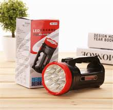 <b>Led Rechargeable</b> Portable <b>Searchlight</b> Promotion-Shop for ...