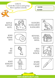 five letter words using these letters gallery examples writing pertaining to 5 letter word using these letters