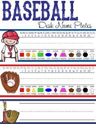 baseball student desk nameplates you personalize
