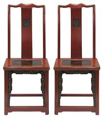 red lacquered furniture. Enlarge Photo Red Lacquered Furniture N
