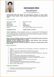 Example Resume For A Job Driver Resume Format Doc New Example Resume For Job Format 14