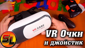 <b>VR</b> Case + <b>джойстик</b> полный обзор очков виртуальной реальности!