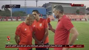 مدرب الأهلي يكشف رسمياً حقيقة رحيله نهاية الدوري المصري 2021 (فيديو)