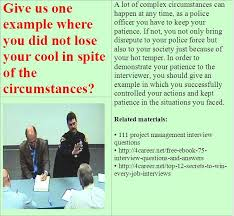 Police Interview Questions And Answers Related Materials 80 Police Interview Questions Ebook