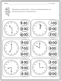 Collection Excel Free Printable Worksheets For 2 Year Telling Time ...