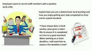 interview questions and answers describe your work ethic interview questions and answers describe your work ethic