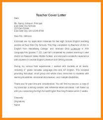 english resumes 11 12 english teacher cover letters elainegalindo com