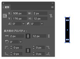 Illustratorパターンをつくるストライプ斜めストライプ編
