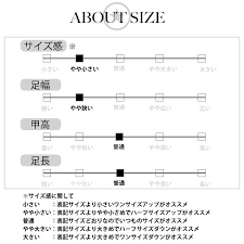 Converse One Star Size Chart