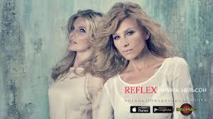 <b>REFLEX</b> — альбом «<b>Взрослые девочки</b>» (PROMO MIX) - YouTube