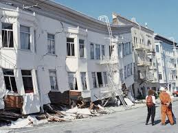 A 2.5 earthquake also hit the same area moments before the 4.5. San Francisco Bay Area Is A Nightmare According To Science Business Insider