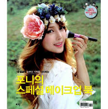 pony s special make up book vol 2 the revised and enlarged edition with dvd