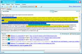 Как разоблачить ученика плагиатора Использование ИКТ  Скачать программу можно здесь softportal com software 17702 etxt antiplagiat html