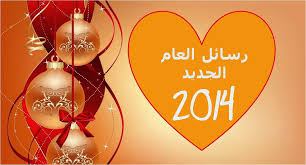 Pictures beautiful New Year greeting cards and cards