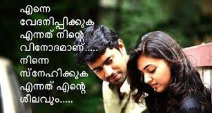 Lost Love Sad Quotes In Malayalam For Facebook Whatsapp Status Extraordinary Malayalam Love Quotes