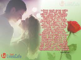 Tamil Love Wallpaper Happy Propose Day Quotes In Tamil Hd
