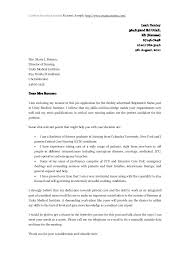 Social Work Cover Letters Samples Sample Hospital Ideas Of Perfect