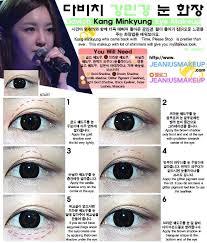 nana eye makeup