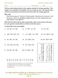 quadratic equation worksheets 1415731
